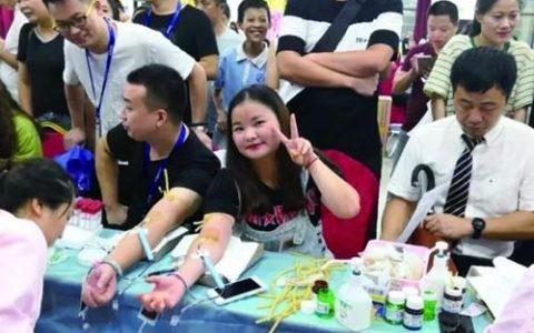 女孩无偿献血11年 累计献血量2万多毫升