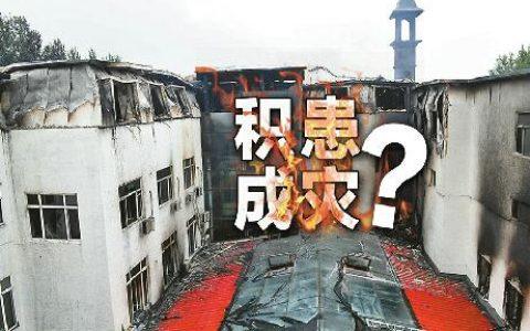 哈尔滨酒店火灾已致19死23伤曾6次消防抽查4次不合格