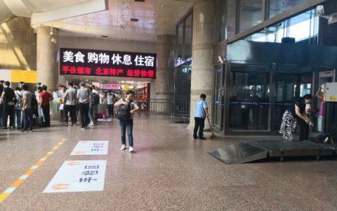 迎暑运返程高峰 今起北京西站北二层启用新进站方式