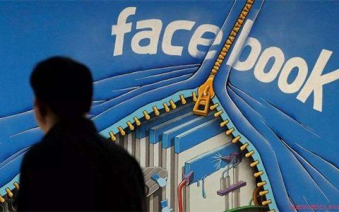 脸书又出隐私事故怎么回事 脸书被黑客攻击千万用户遭殃