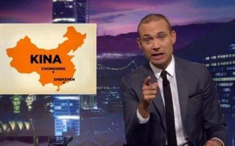 中国人民不可欺不可辱!瑞典电视台回应低级视频 毫无诚意