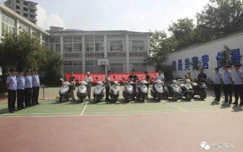 黄冈警方开展退赃大会 返回10台被盗摩托车