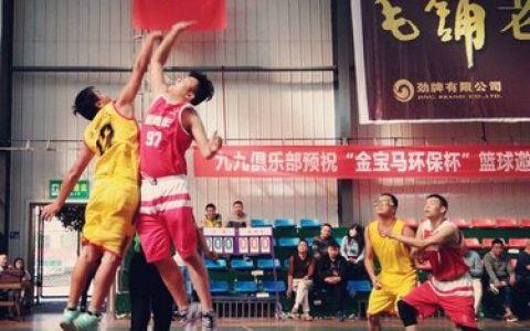 """浠水县2018年庆国庆""""金宝马环保杯""""篮球邀请赛圆满落幕"""