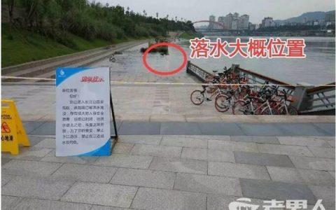 男童长江踩水溺亡 同行成年人未尽提醒义务被判赔偿8万多