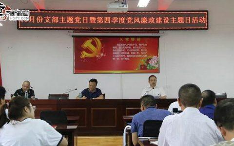 黄梅县财政局携手理工学校开展支部主题党日活动