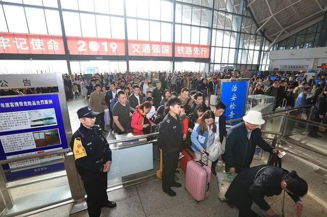 """月20日起,湖北这38个火车站可以刷身份证上车!"""""""