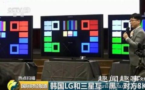 韩国LG与三星互黑 背后真相简直让人惊个呆