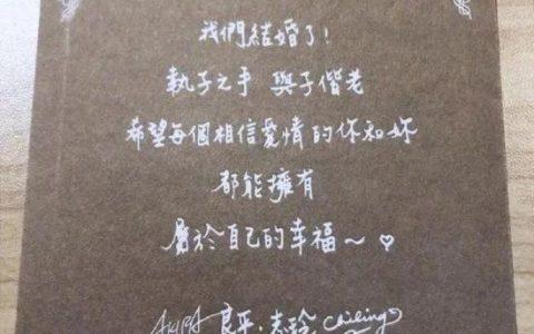 林志玲婚礼曝光 林志玲在哪举行婚礼?有谁参加?