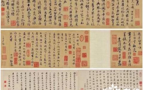 赵孟頫书法2.67亿 被拍的赵孟頫哪部作品?为何这么贵?【图】