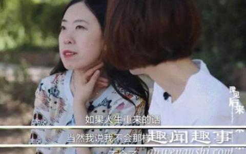 杨丽娟和妈妈住廉租房当店员 到底什么情况?