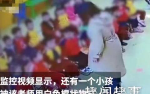 11月21日湖南一男子送孩子去幼儿园上学 因为孩子有些闹情绪看监控后暴打老师