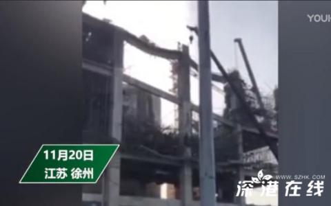 徐州水泥厂坍塌 事故致多少人伤亡?有无生命危险?