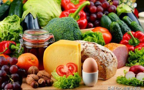 高血压应该多吃哪些食物才能利于血压控制?
