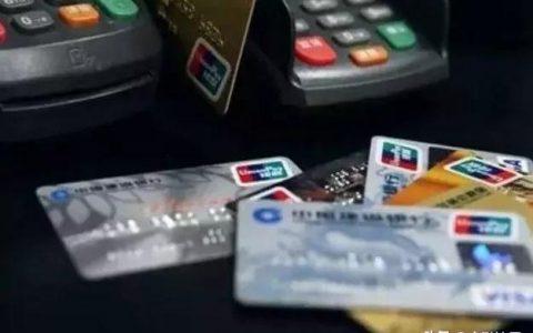银行卡被冻结再办一张也会冻结吗?
