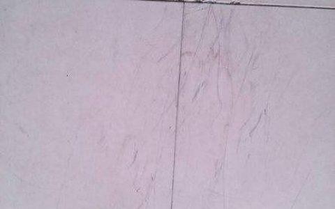 地砖有刮痕,如何解决?
