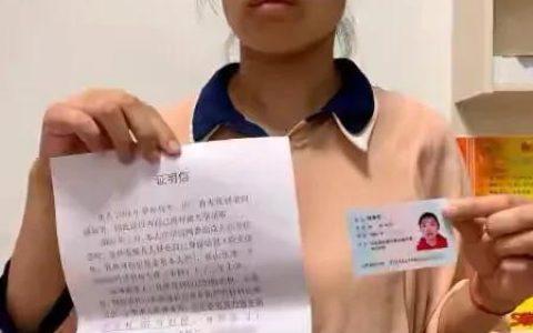 对山东聊城市有关陈春秀、王丽丽今年高考被代替事故处理結果令人满意吗?