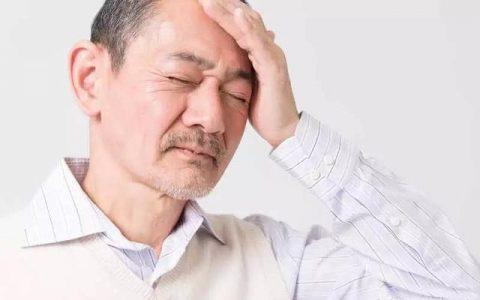 眩晕症是怎么造成的?