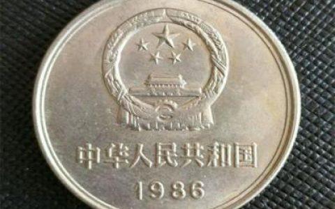 1985年一元长城硬币什么价格?