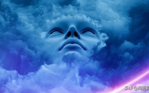 从社会心理学视角上而言,梦的功效是啥?