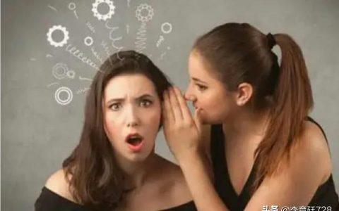 女孩有什么密秘是男孩子不清楚的?