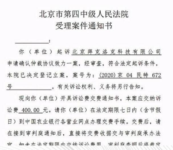 清华两学生回应接力状告ofo 网友纷纷为两人行为点赞
