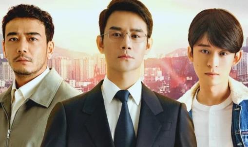 大江大河2什么时候上映 杨烁王凯分别饰演什么角色