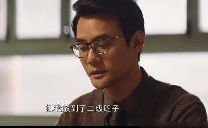 大江大河2宋运辉为什么变了 宋运辉最后的事业怎么样