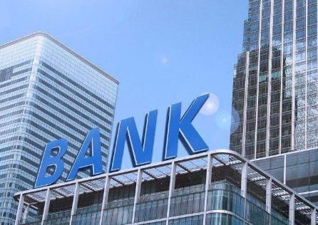 【聚焦】2790个银行网点被关 近四成是国有大行