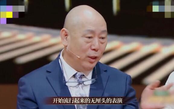李成儒暗讽周星驰 李成儒为什么这么有钱