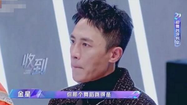 杜淳我为什么要跳舞 杜淳人品为什么不好