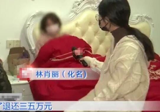 新婚妻子有妊娠纹丈夫提离婚遭拒 28万彩礼女方只肯退3至5万