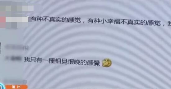 """女子网恋被骗1500万 还拉着闺蜜一起陷入""""杀猪盘"""""""
