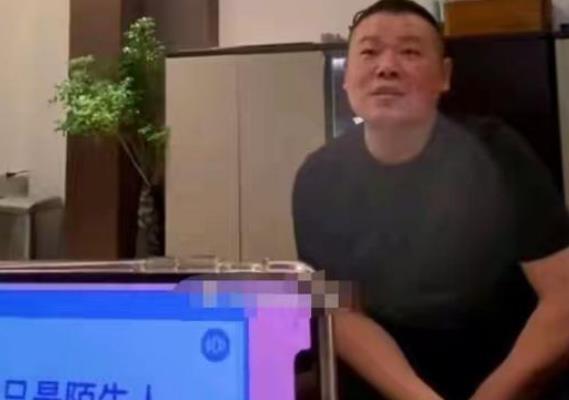岳云鹏曝拍多部电影未结钱 怎么回事是哪几部电影