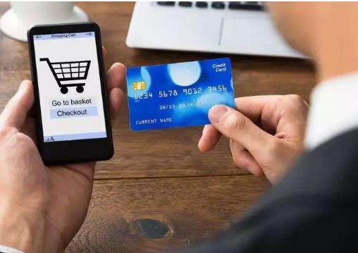 前11月网购零售额突破10万亿 同比增长11.5%