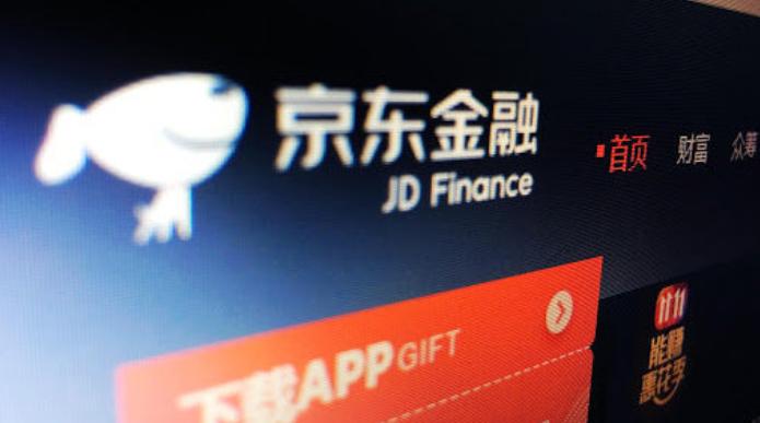 京东金融为借钱广告道歉 互联网巨头为何热衷借贷业务