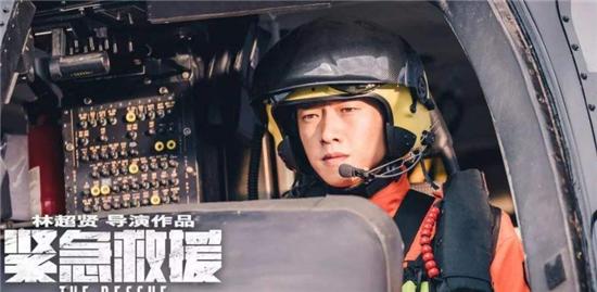 紧急救援中赵呈的结局是什么 他最后牺牲了吗
