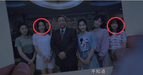 迷雾追踪李佳佳的扮演者是哪个演员 李佳佳遇害了吗