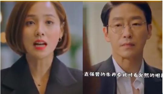 韩剧顶楼第十七集预告 大结局是什么