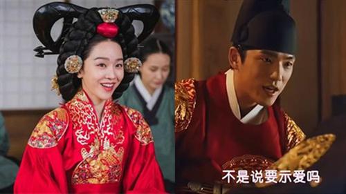 韩剧哲仁王后王后为什么爱而不得 大结局是什么