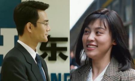 大江大河2宋运辉离婚是真的吗 与程开颜离婚以后的生活