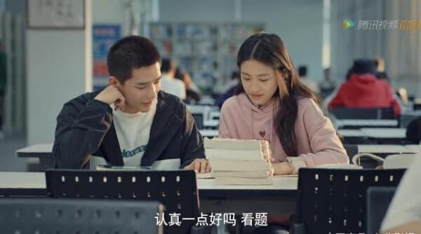 百岁之好一言为定顾晓曼和陈亦川是情侣吗 顾晓曼喜欢陈亦川吗