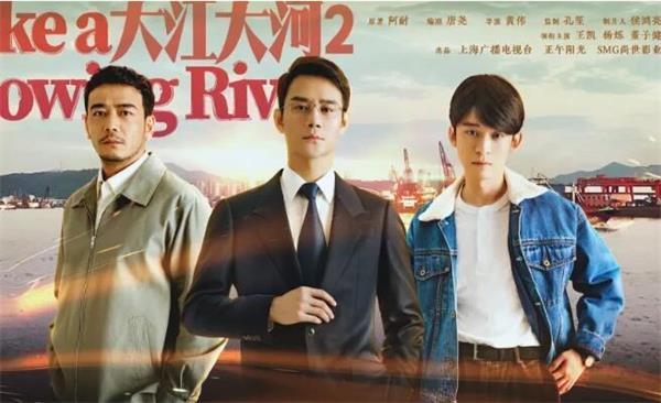 大江大河2杨巡感情归宿如何 杨巡和小凤在一起了吗
