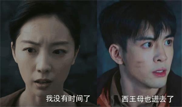 终极笔记陈文锦说的它指的是什么 陈文锦变成西王母了吗