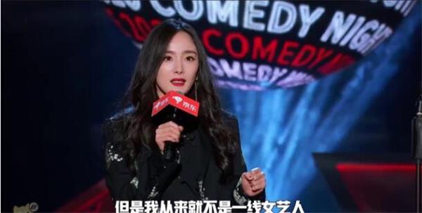 杨幂登上脱口秀节目自黑 自曝拒绝浪姐是怕被薅发