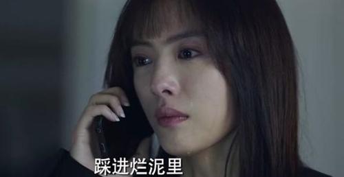 演员蔡文静个人资料图片简介 蔡文静老公是谁