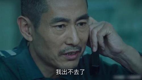巡回检察组米振东为什么复仇 米振东最后结局是什么