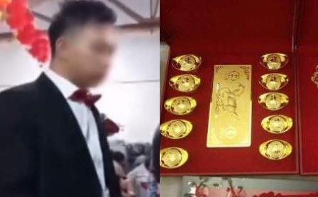 【惊人】小伙娶亲女方陪嫁3250万 网友:新娘家真有钱