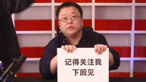 【关注】罗永浩公司上市告吹 为什么欠6个亿还剩2亿没还
